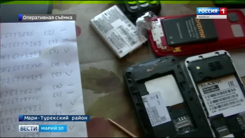 Задержание хакера в Мари Туреке