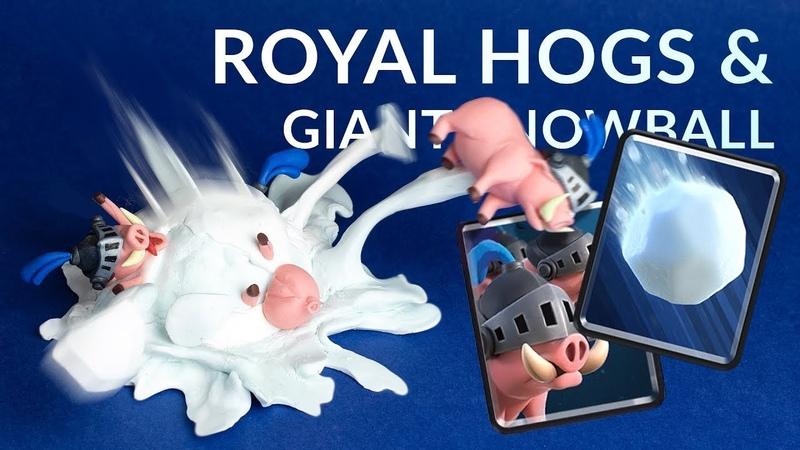 Royal Hogs Giant Snowball (Clash Royale) – Polymer Clay Tutorial