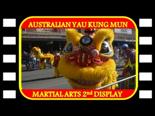 Australian Kung Mun Martial Arts 2nd Display @ The Lambing Flat Chinese Festival  live streamed on 24032018