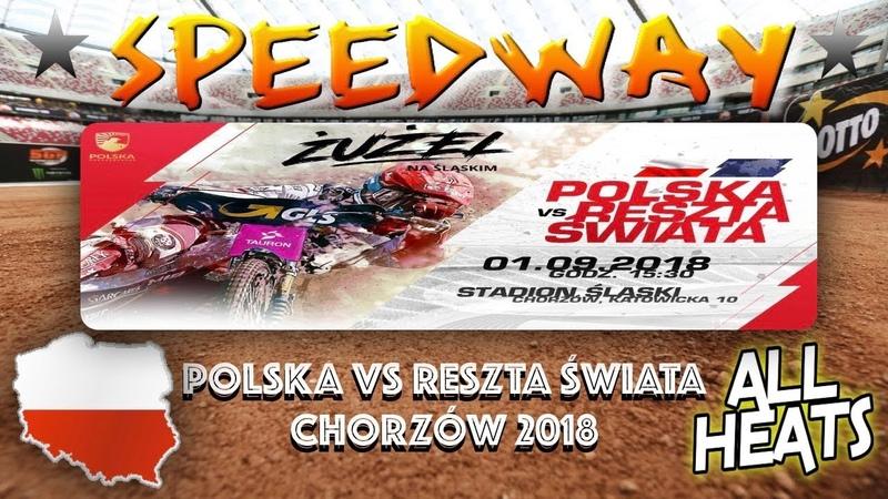 Speedway 2018 Mecz Towarzyski Polska VS Reszta Świata All Heats (01.09.2018)