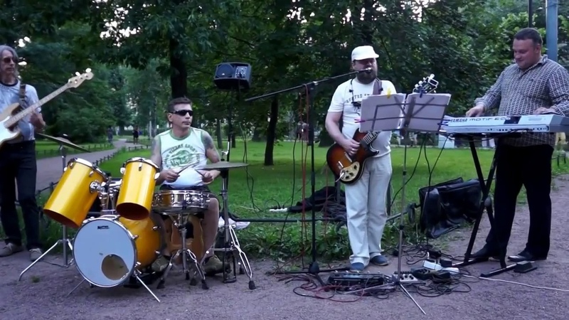 ROST ROM Band — One Way Ticket—Синий иней
