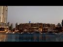 Дубай Поющие Фонтаны
