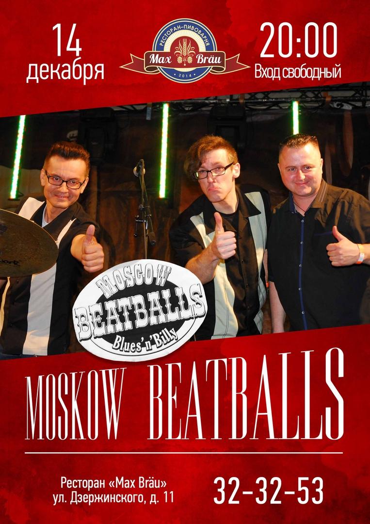 14.12 Moscow Beatballs в ресторане Max Brau!