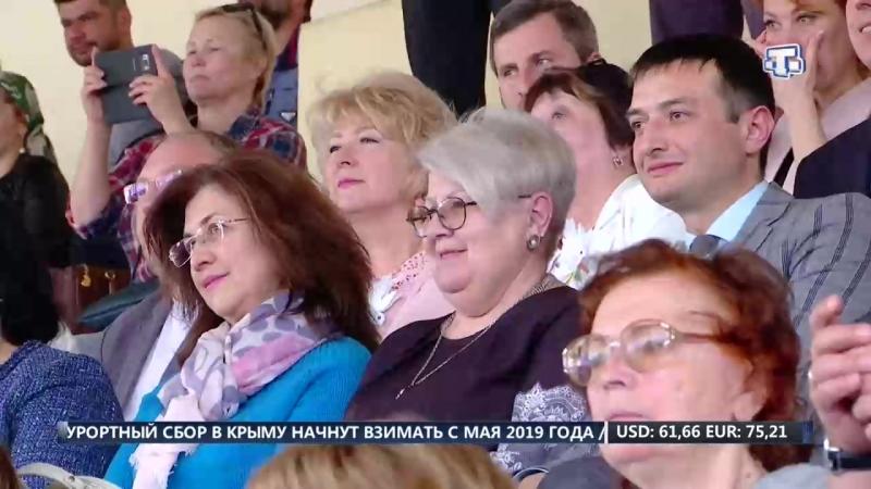 Репортаж о фестивале народов С любовью к Крыму на телеканале Миллет