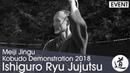 Ishiguro Ryu Jujutsu Tamura Koji Meiji Jingu Kobudo Demonstration 2018