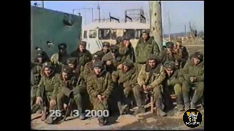 Чечня. Концерт Виталия Леонова в Грозном на День ВВ 2000г.