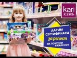 Итоги конкурса_Сертификат за репост