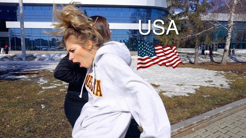 🎥🎥🎥 Russia 🇷🇺 vs USA 🇺🇸 Сравнение России и Америки 👻