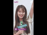 · Interview · 180816 · OH MY GIRL (Seunghee) · MBC
