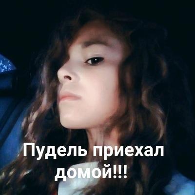 Кристина Будаева