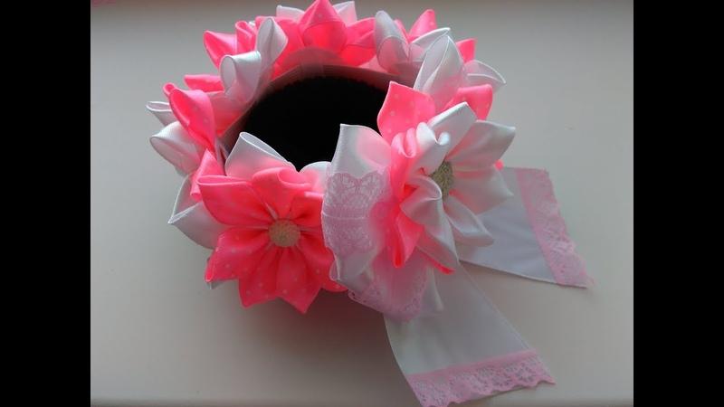 Украшение на гульку из лент резинка на пучок Канзаши МК Decoration on a bunch of satin ribbons