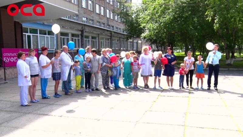 МИМИМИ! Пациенты детской больницы выпустили в небо шарики желаний