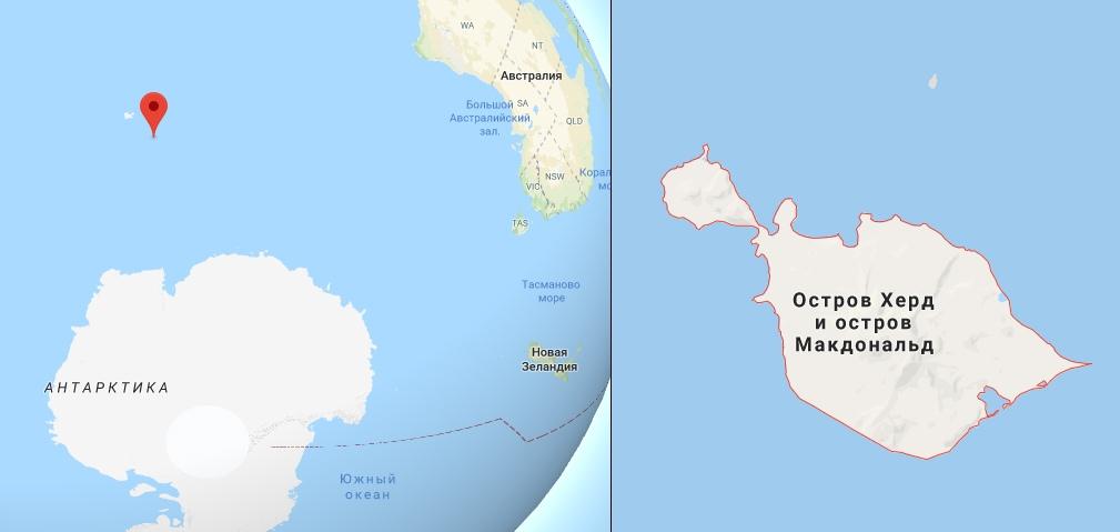 Остров Херд и острова Макдональд