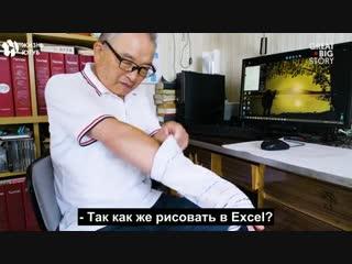 Художник в Excel [NR]