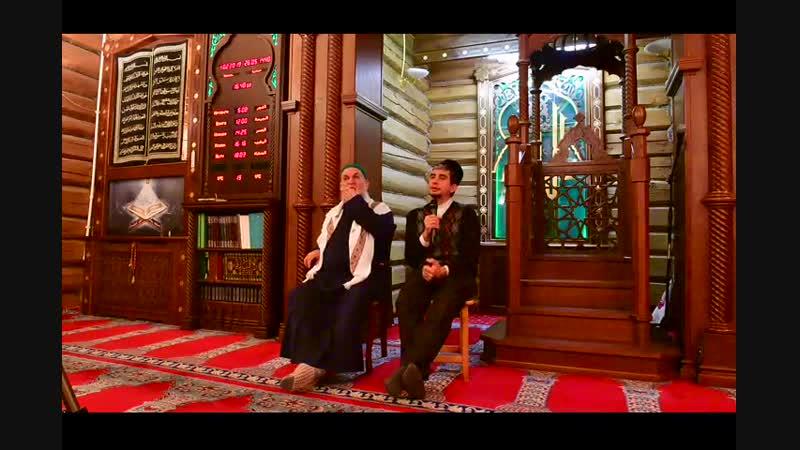 лекция шейха Абдурраззак Ассаиди в мечети Казан Нуры 01.02.2019г ч.1