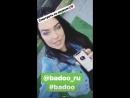 Badoo реклама