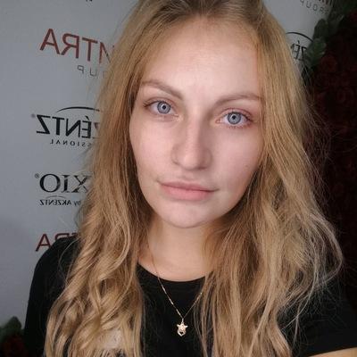 Аня Хорошая