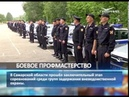 14 групп задержания вневедомственной охраны из Самарской области соревновались в профмастерстве