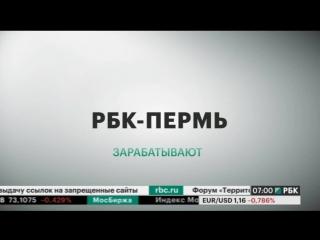 Live: Утреннее шоу