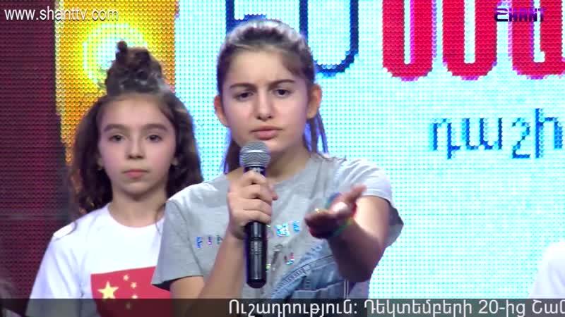 Իմ սմայլը դաշինքի հերթական փայլուն ելույթը Հումորի Լիգայում)) (youtube/SHANT TV Armenia)