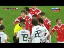 ЧМ Россия-Египет_мин_73