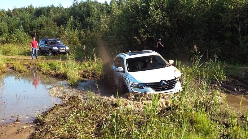 Жёсткий тест на бездорожье такого мы не ждали Новый дизельный Renault Koleos 2018 с вариатором