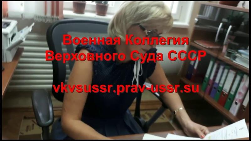 В Братске массовое вручение протоколов по ст 64 УК СССР, изменникам Родины !