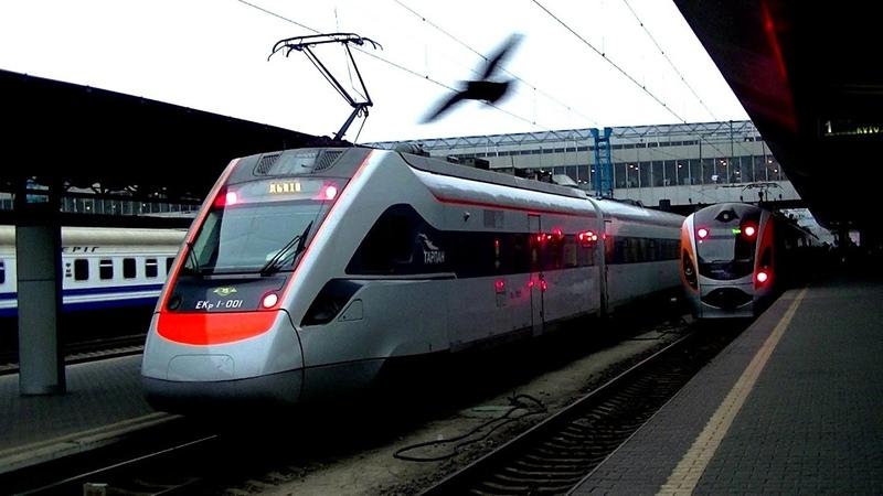 Отправление ЭКр1-001 Тарпан из Киева