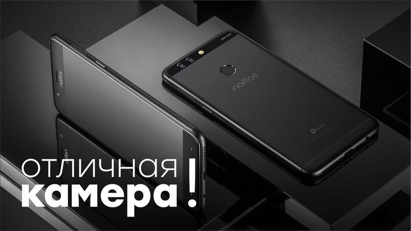 Neffos N1 сбалансированный смартфон среднего уровня с достойной камерой