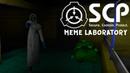 SCP – Meme Laboratory 1.3.10 [3 ЧАСТЬ] ☯ Eugene Dragon ☯ Play