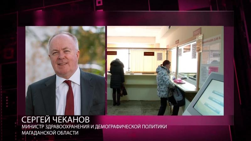 Сергей Чеканов: Врачи должны лечить, а не заниматься несвойственными для них делами