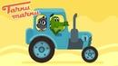 Тачки - Тачки - Смотри все серии! Сборник - Мультики про машинки для детей