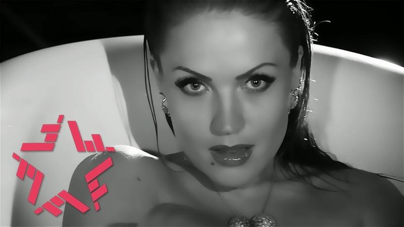 Милена Дейнега - Лети со мной