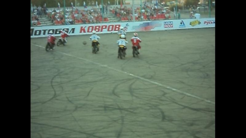 Чемпионат Европы по мотоболу полуфинал Россия - Германия 3 период 11.08.18