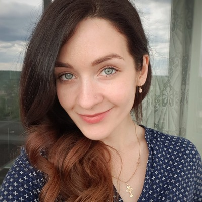 Алёна Щербатых