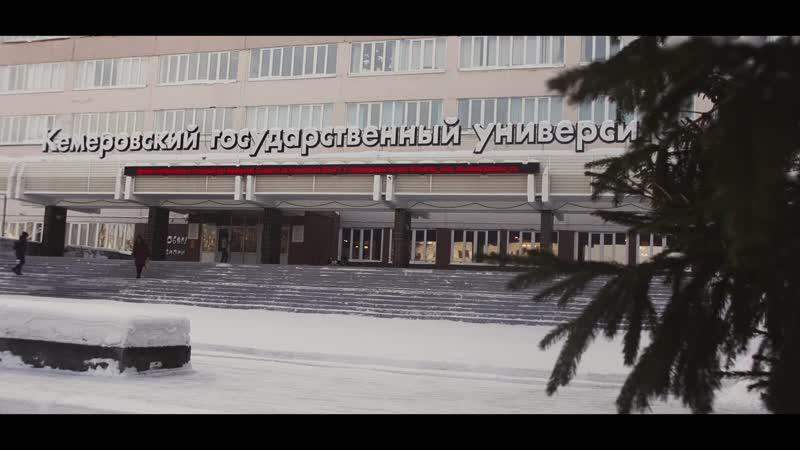 Лаборатория КемГУ для развития фармацевтики