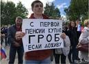 Владимир Жириновский фото #4
