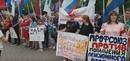 Владимир Жириновский фото #2