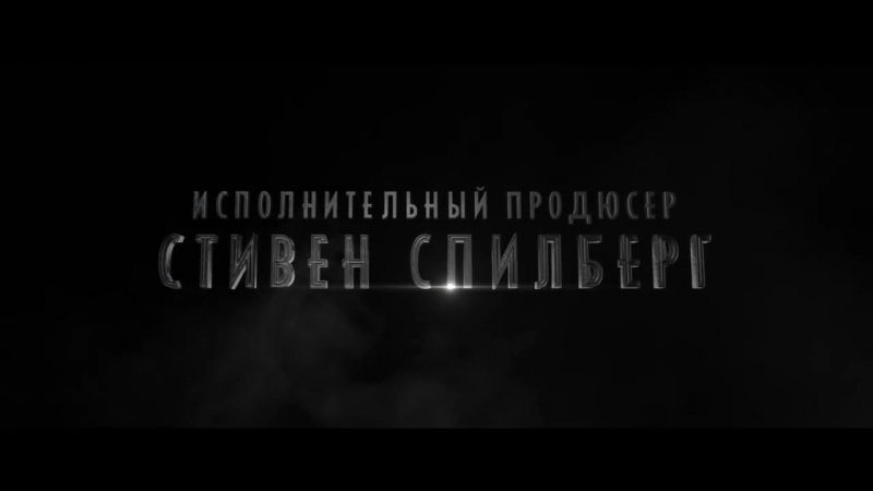 МИР ЮРСКОГО ПЕРИОДА 2 Трейлер|ПАРОДИЯ