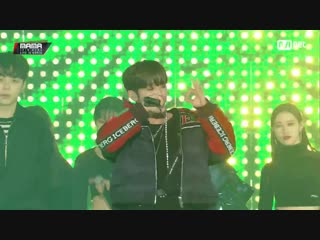 [PERF] 101218 SOYEON x SUNWOO – Supermagic/Supreme Team @ 2018 Mnet Asian Music Awards