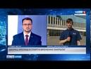 В Барнауле временно закрыли Дворец Зрелищ и Спорта, 08.08.18 г. «Вести-Алтай»