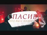 Утренняя молитва 29.11.18 l Церковь прославления Ачинск