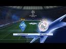Dynamo Kyiv vs Ajax Amsterdam | UEFA Champions League 2018 | PES 2017 Like PES 2019
