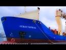 Российское судно задержано вЮжной Корее