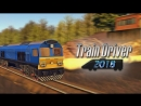 Ovilex Soft Train Driver 2018 Android iOS Trailer