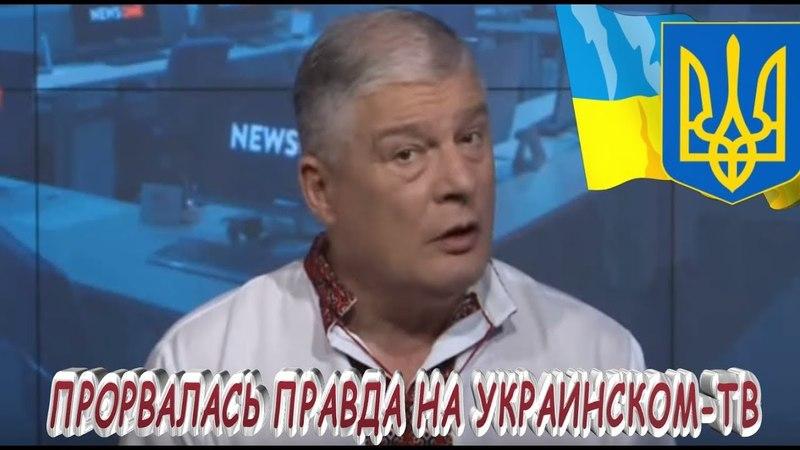 ПРАВДА НА УКРАИНСКОМ ТВ Червоненко Предприятия Порошенко и запада помогали строить Керченский мост