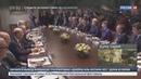 Новости на Россия 24 Химатака в Сирии Россия созывает экстренное заседание совбеза ООН