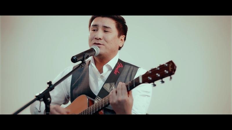 Певец гитарист музыкант Астана Казахстан Жаппаров Канат 87755969655 Душевный брат