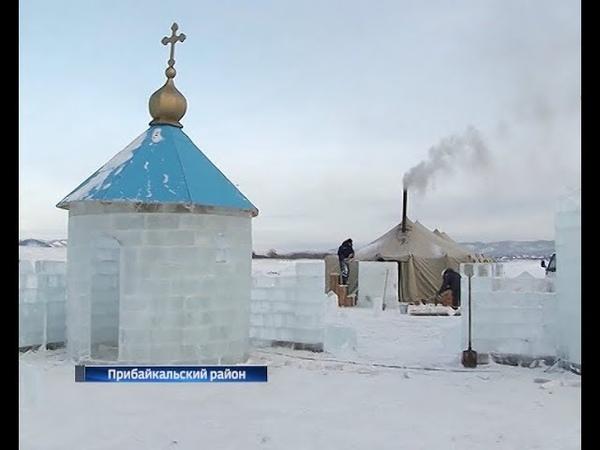 К празднику Крещения Господне в Свято Троицком мужском монастыре возводится целый ледяной городок