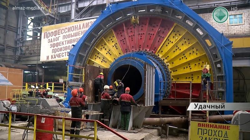Обогатительная фабрика №12 готова к выходу на проектную мощность